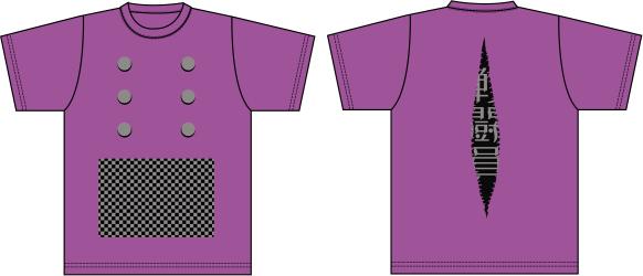 宇宙人の皮Tシャツ