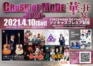 CRUSH210410_flyer